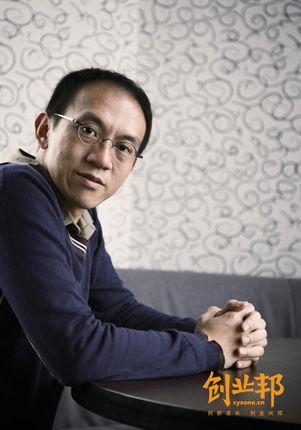 前程无忧联合创始人、副总裁吕楠