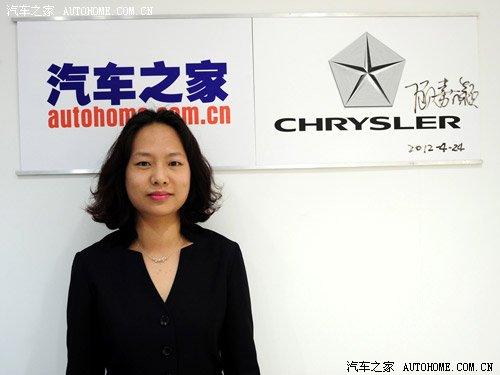 克莱斯勒中国汽车销售有限公司公关部总监、市场部副总监顾嘉颖