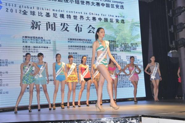 2012全球比基尼模特大赛深圳启幕 - 会展 - 我爱公关