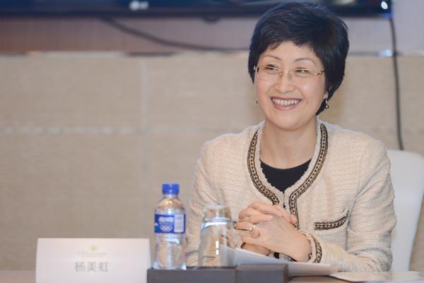 大众汽车中国副总裁杨美虹