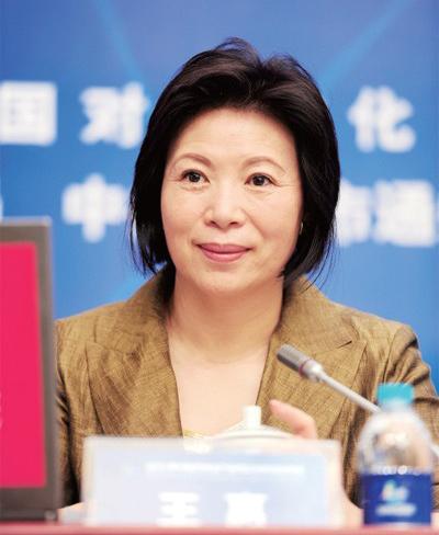 北京市政府新闻办主任、市政府新闻发言人王惠