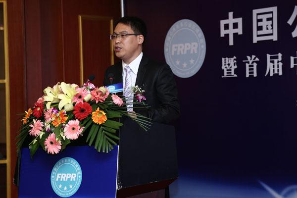 中国公关区域联盟主席冯杰