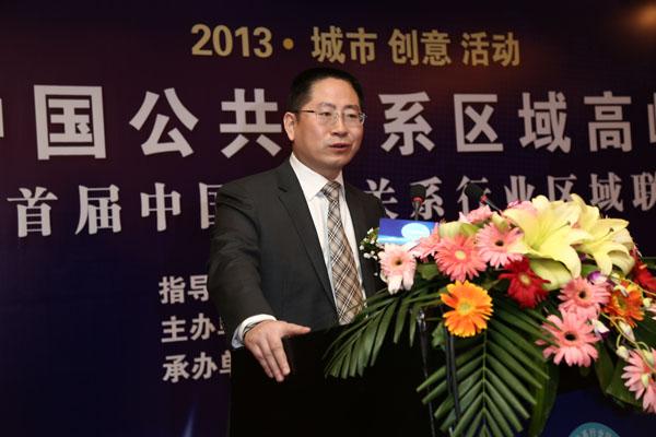 中国公关区域联盟总顾问陈向阳