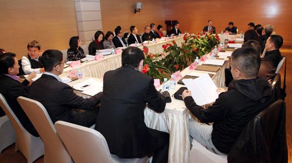中国传播领袖俱乐部(苏秦会)在京成立