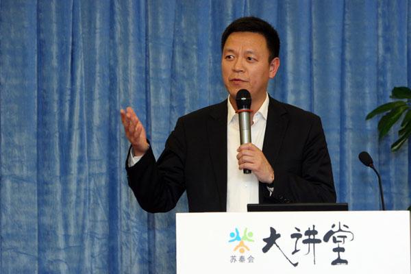资深公关专家、海天网联营销传播机构董事副总裁杨为民先生担任本场主持人