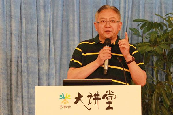 资深公关专家、信诺传播副总裁张心宏先生应邀担任本场嘉宾主持