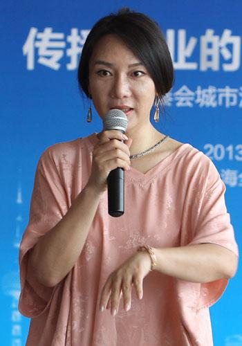 苏秦会会长、信诺传播董事长兼总裁曹秀华女士
