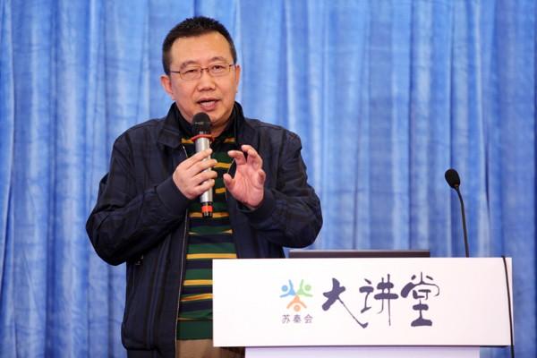 苏秦会副会长、卓尔财经媒体CEO兼《投资时报》总编辑何力先生