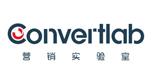 Convertlab营销实验室