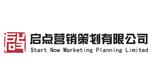 广州启点营销