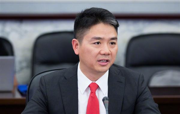 刘强东:中兴事件打了所有中国互联网企业家一个耳光