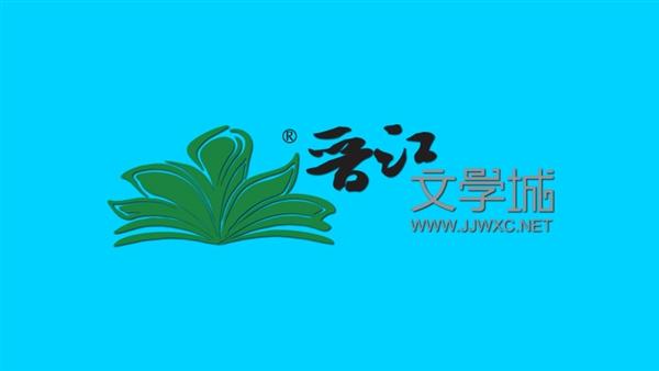 因涉嫌传播淫秽色情内容被查出 晋江文学城发布整改声明