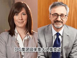 IPG集团迎来重大人事变动