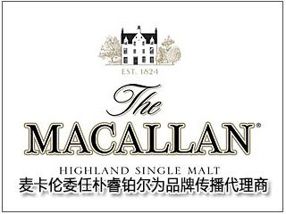 麦卡伦委任朴睿铂尔为品牌传播代理商
